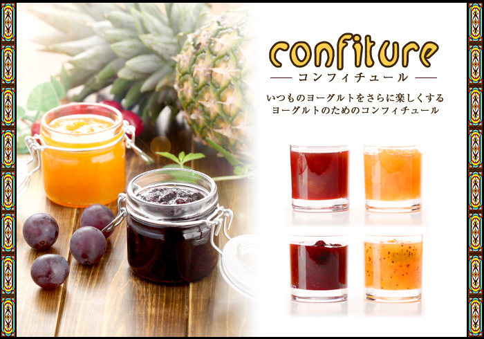 confi_mobile