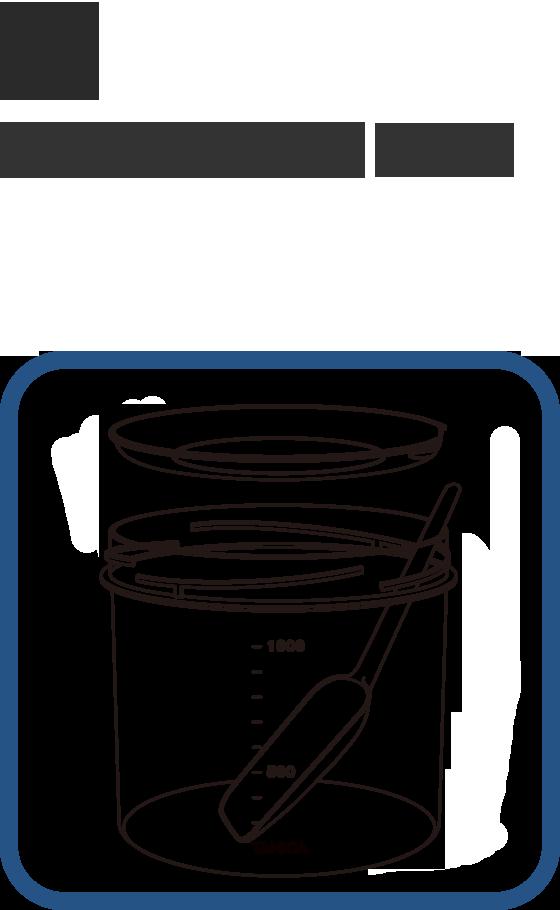 ヨーグルティアSを使った甘酒の作り方