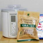 【作り方:甘酒】蒸し大豆と米麹で甘酒づくり編