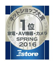 ネットショップ大賞201springエンブレム