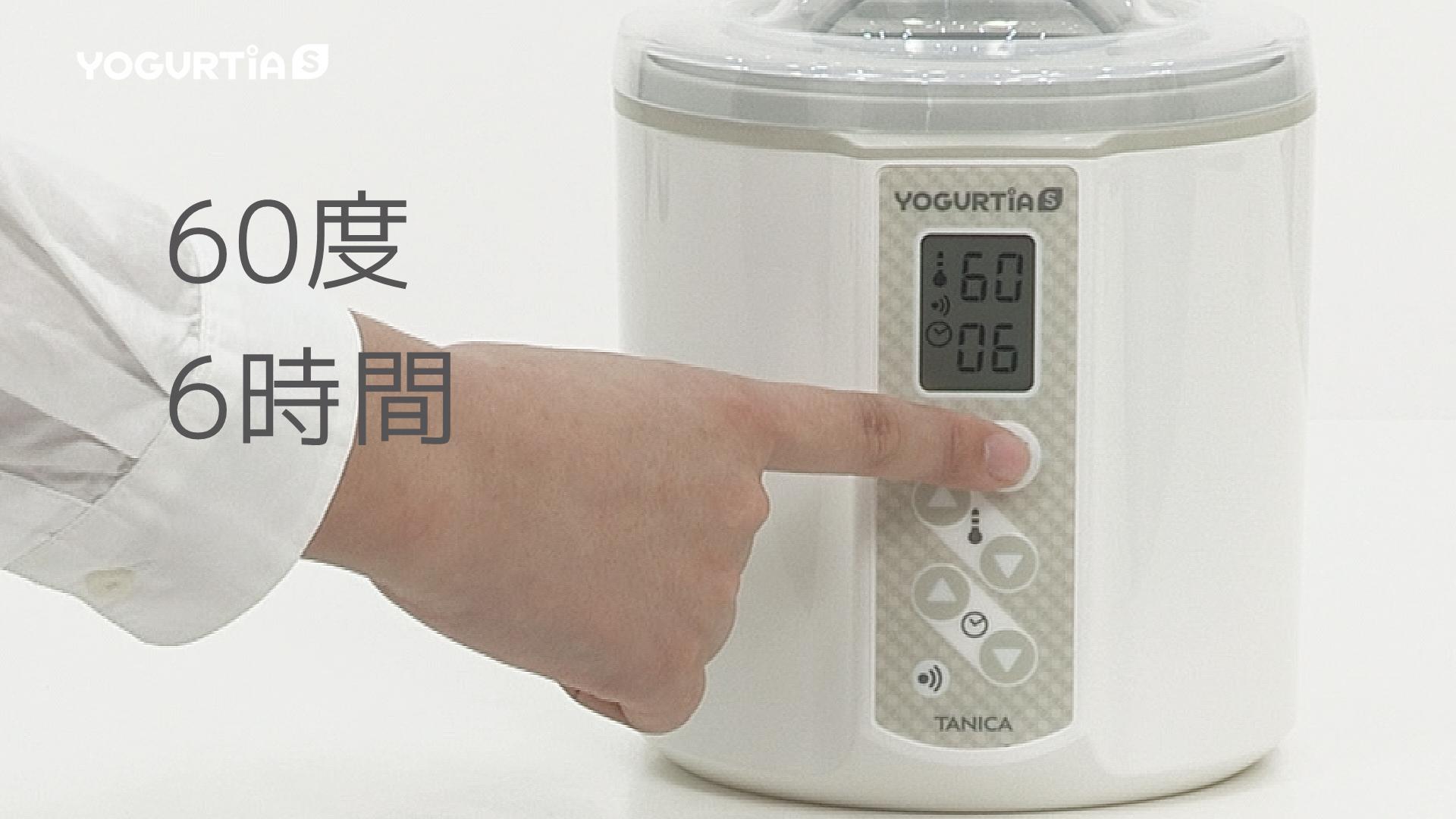 温度を60℃、タイマーを6時間にセットして、スタートボタンを押します。