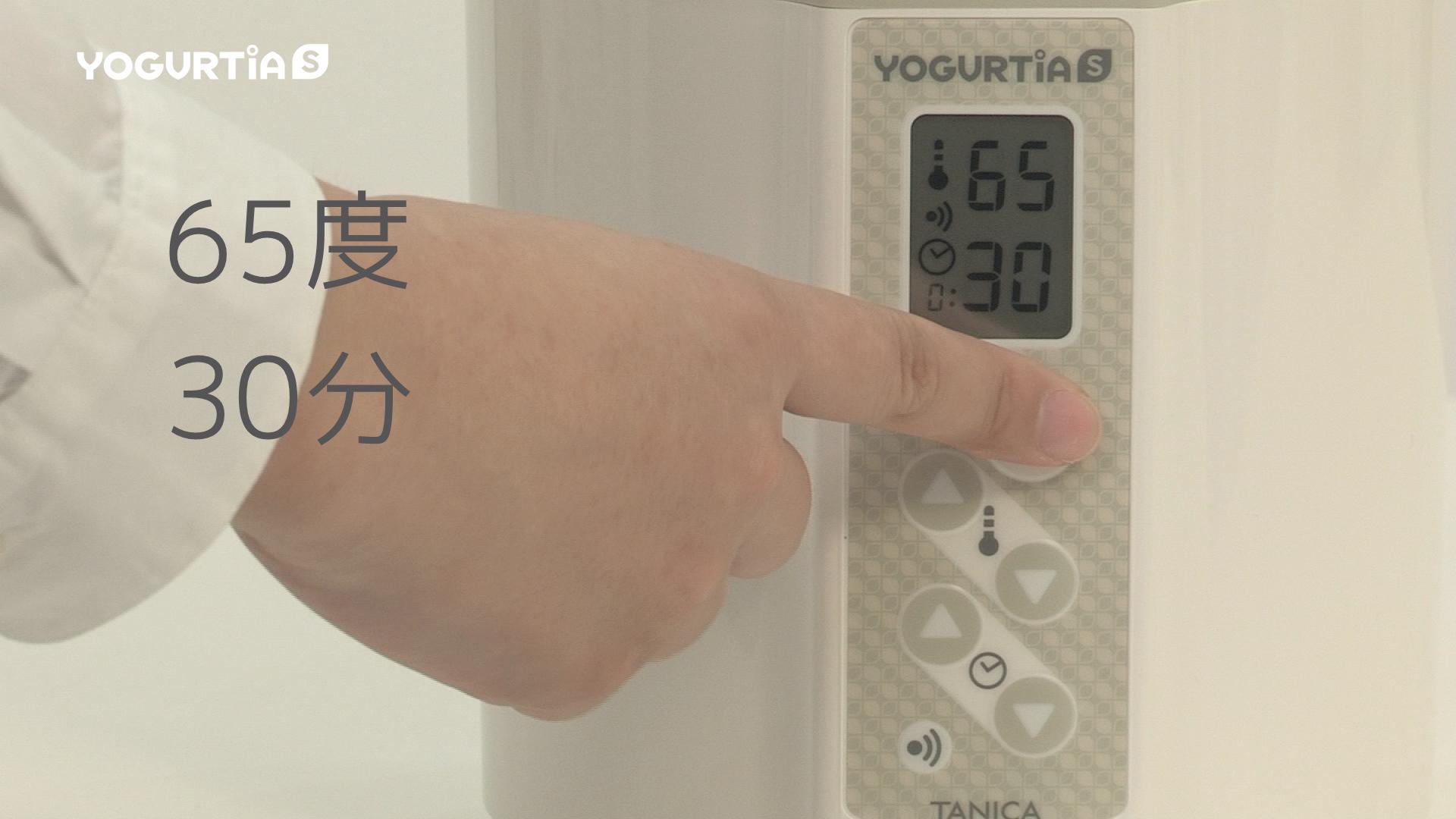 内ふた、取手ふたをしっかり閉めた後、本体に入れて外ふたをします。温度を65℃、タイマーを30分にセットして、スタートボタンを押します。
