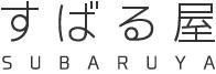 ヨーグルティアのタニカ電器公式オンラインストア