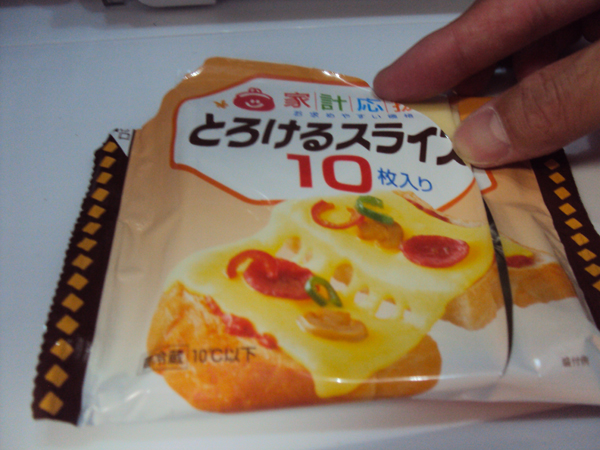 とろけるチーズの写真