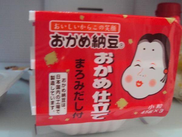 おかめ納豆の写真