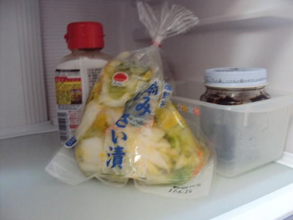 白菜の漬物の写真