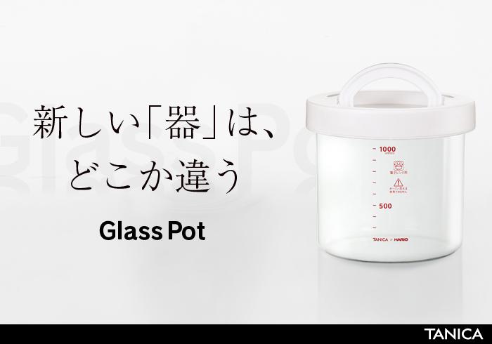 ガラスポットバナー