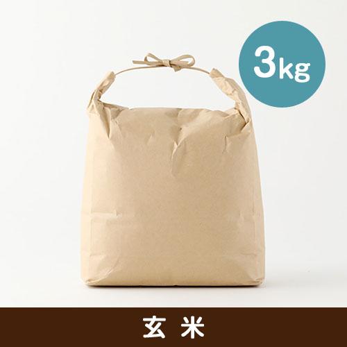 姫栗田沢米3kg