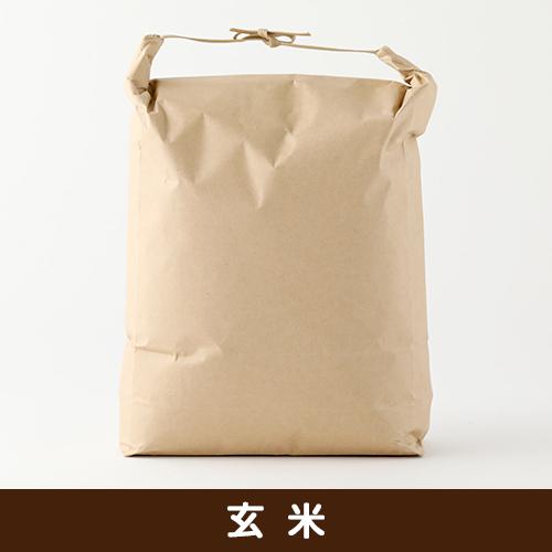 姫栗田沢米5kg